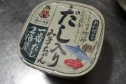 miso udon 2